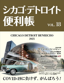 front_cover_sikadeto_small