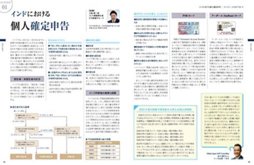 Baidu IME_2020-9-8_14-37-19