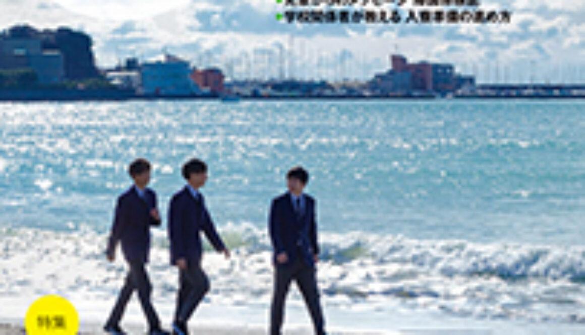 kikoku_cover_vol31