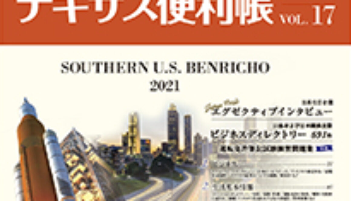south17_cover